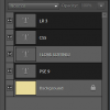 Quick Tip for Selecting Layers and Images in PS/PSE/LR